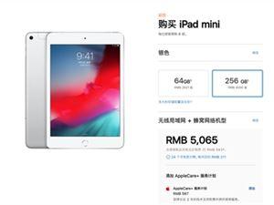 新款iPad mini蜂窩版來了:7.9寸視網膜屏+A12仿生芯片