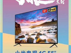 閉眼買系列:小米電視4C 55英寸歷史新低