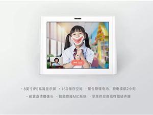 微信相框Classic 微信相框Lite 微信相框
