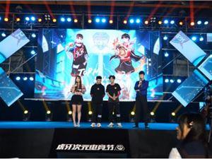 王者榮耀TOP.M戰隊亮相螢火蟲漫展 隊員虛擬形象首曝破壁二次元