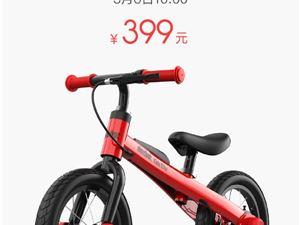 九號兒童滑步車明天開賣:航空合金車架+山地輪胎