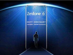 華碩ZenFone 6來了:真全面屏設計 5月16日發