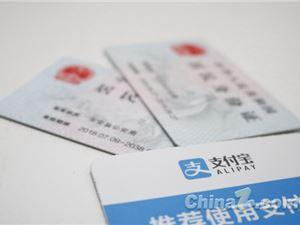 國家移民管理局:本式港澳通行證將在9月13日失效