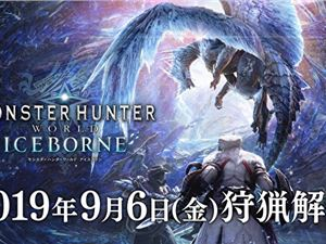 怪物猎人世界 怪物猎人世界Iceborn