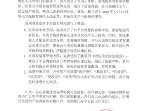视觉中国恢复运营