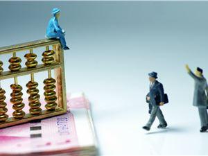 快点理财 网贷 金融