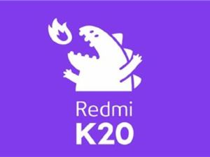 雷军 红米K20