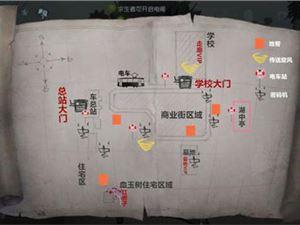 第五人格 永眠镇地图