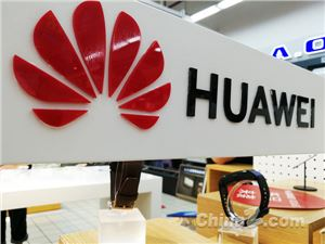 360:IoT全线产品与海思展开合作 全力支持国产芯片厂商