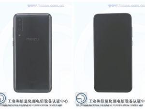 魅族16Xs卖点曝光:主打4000mAh大电池仅重162g?