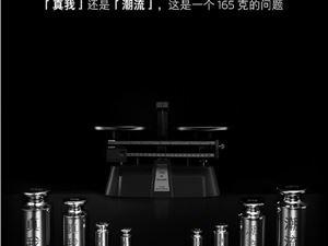魅族16Xs官宣5月30日北京发布 后置三摄+屏下指纹