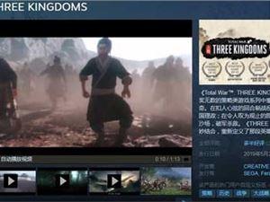 全面战争三国 画面镜头设置