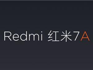 红米7A发布:骁龙439加持 5月28日公布售价