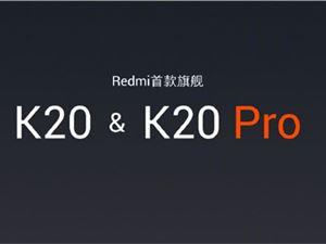 红米k20 红米k20多少钱