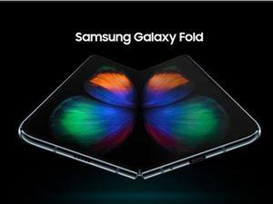 GalaxyFold 三星GalaxyFold GalaxyFold可折叠屏手机 三星