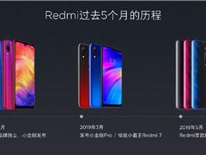 卢伟冰 Redmi RedmiK20