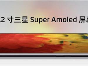 魅族16Xs配备16s同款全面屏:定制费用达300万美金