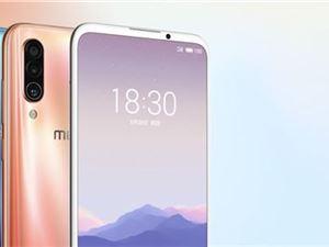 魅族16Xs发布:无刘海对称全面屏加持 价格了解下