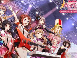 梦想协奏曲少女乐团派对 少女乐团派对