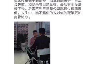 王小川 孙宇晨 青苹果健康