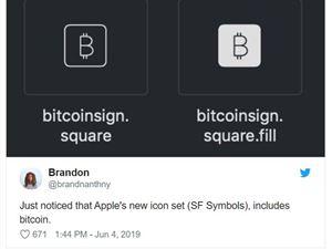 比特币 比特币符号 苹果区块链 微软区块链