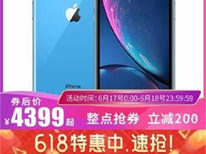 拼多多iPhone XR/XS再创史低价:最低4399元到手