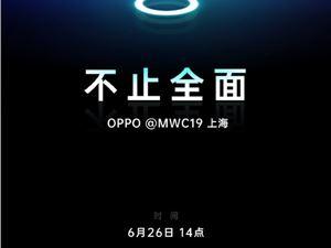 OPPO屏下摄像头手机 OPPO
