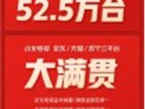 小米618三平台狂揽156项第一 AIoT全平台销量443万件