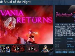 赤痕夜之仪式 画面黑屏