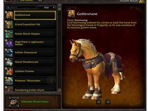 魔兽世界 8.2版本 坐骑装备系统