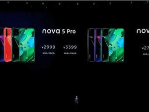 华为nova5售价 华为nova5Pro售价