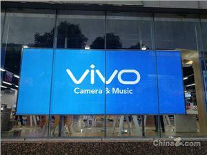沈炜 段永平vivo手机 vivo出货量 vivo市场 vivo品牌 vivo高管 步步高 Xplay系列 vivo系统 vivo新机 vivo发布会 vivo专利 vivo技术 iQOO Vivo海外市场 Vivo印度 OPPO 小米 华为 Vivo财报 Vivo估值