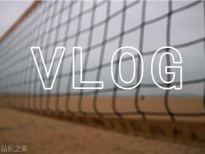 vlog怎么拍 vlog用什么拍 vlog是什么 vlog涨粉 Vlogger创业 抖音vlog vlog怎么读