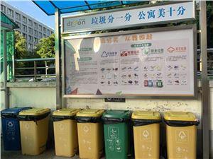 """""""分類垃圾桶""""成交同比漲超七成 塑料概念股集體波動"""