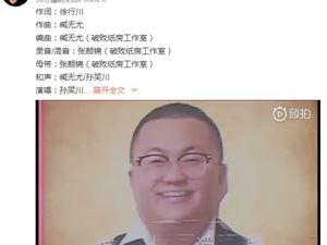 孙笑川 带带大师兄