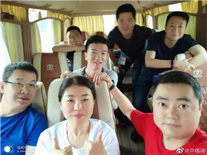 盧偉冰與員工合影被網友誤認為是小米MIX 4 王騰:別猜了 是美圖