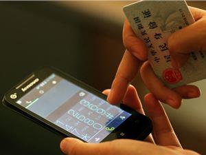 網信辦 上海招考熱線 隱私