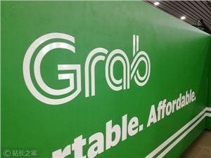网约车 Grab创始人 打车软件 东南亚打车应用 Grab融资 Grab估值 Grab外卖 Grab支付 滴滴出行 Uber