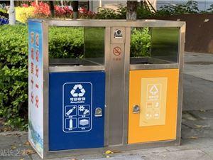 垃圾分類 垃圾分類小程序 上海垃圾分類