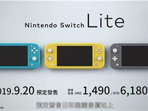 SwitchLite 任天堂