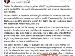 Libra Libra騙局 加密貨幣詐騙