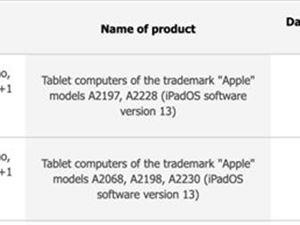 苹果 iPadOS 新iPad
