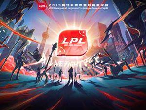 LPL夏季赛 LPL夏季赛赛程 WEvsJDG