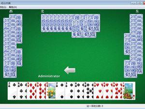 黑桃王 Windows纸牌游戏 微软游戏