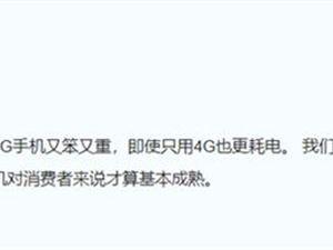 魅族 魅族5G手機 5G 黃章