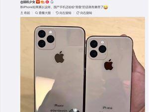 新iPhone 罗永浩