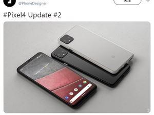 Pixel4 谷歌 骁龙855Plus