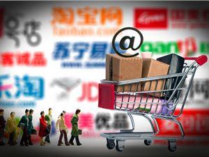 新零售时代 阿里新零售 新零售平台 小米新零售 大数据 人工智能 电子商务 新零售概念