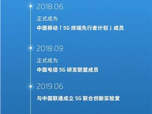 魅族 5G 魅族5G手機