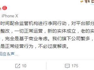 广州陪我公司解散 官方是怎么回应的?